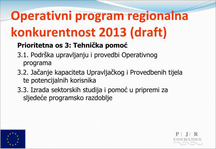 Operativni program regionalna konkurentnost