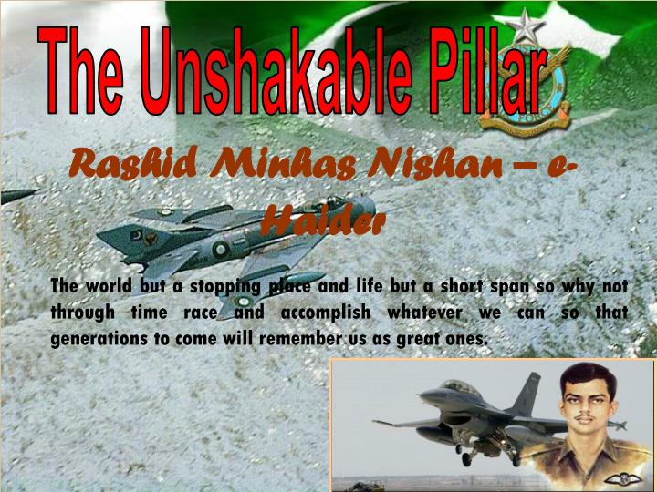 The Unshakable Pillar