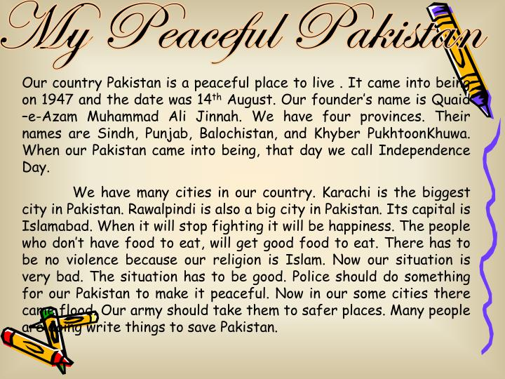 My Peaceful Pakistan