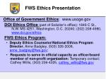 fws ethics presentation1
