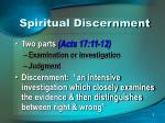 spiritual discernment2