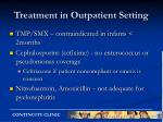 treatment in outpatient setting