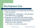 why engineers care