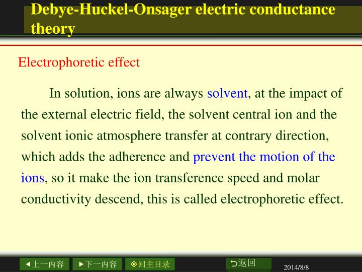 Debye-Huckel-Onsager electric conductance theory