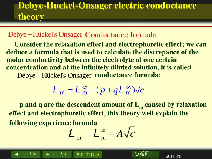 Conductance formula: