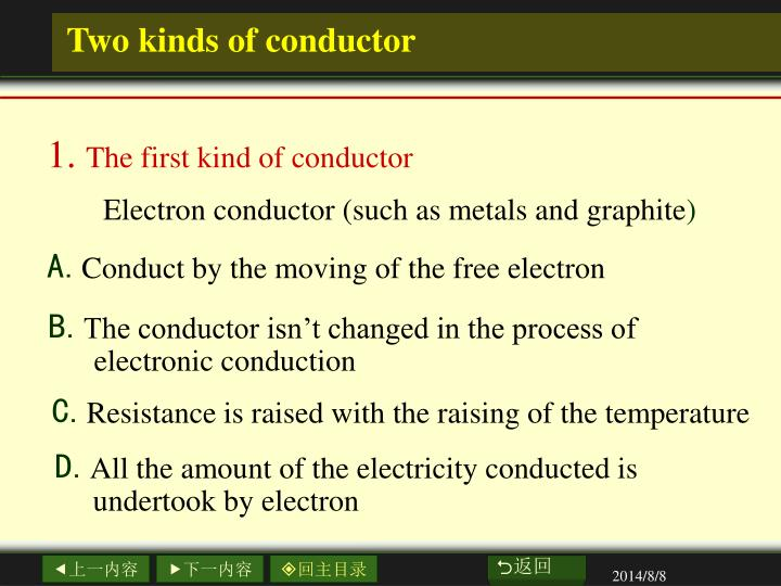 Two kinds of conductor