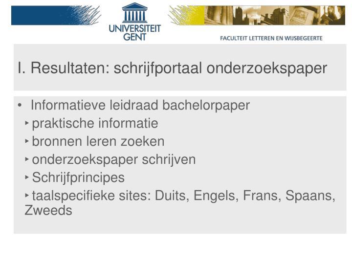 I. Resultaten: schrijfportaal onderzoekspaper