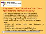 adoption of tunis commitment and tunis agenda for the information society