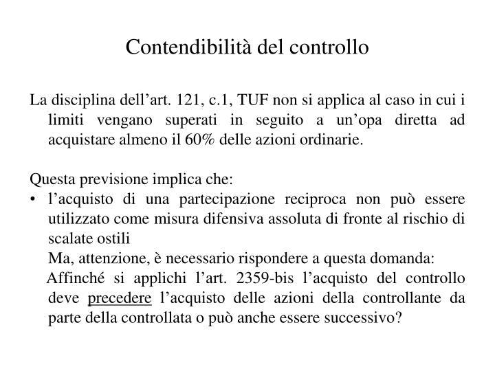 Contendibilità del controllo