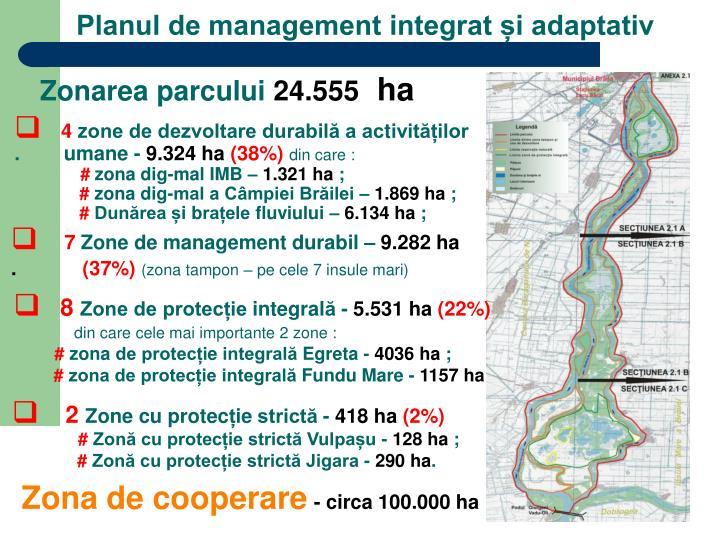 Planul de management integrat și adaptativ