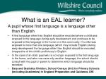 what is an eal learner