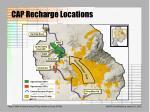 cap recharge locations
