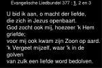 evangelische liedbundel 377 1 2 en 3