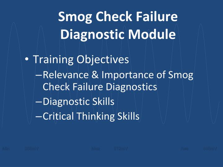 Smog Check Failure Diagnostic Module