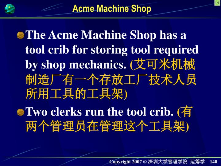 The Acme Machine Shop has a tool crib for storing tool required by shop mechanics.