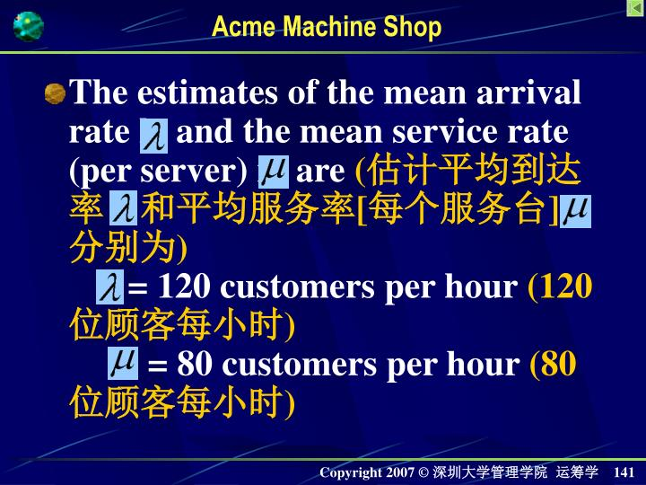 The estimates of the mean arrival rate l   and the mean service rate (per server) m are
