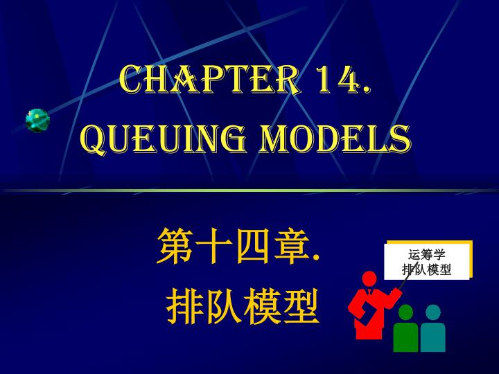 Chapter 14 queuing models
