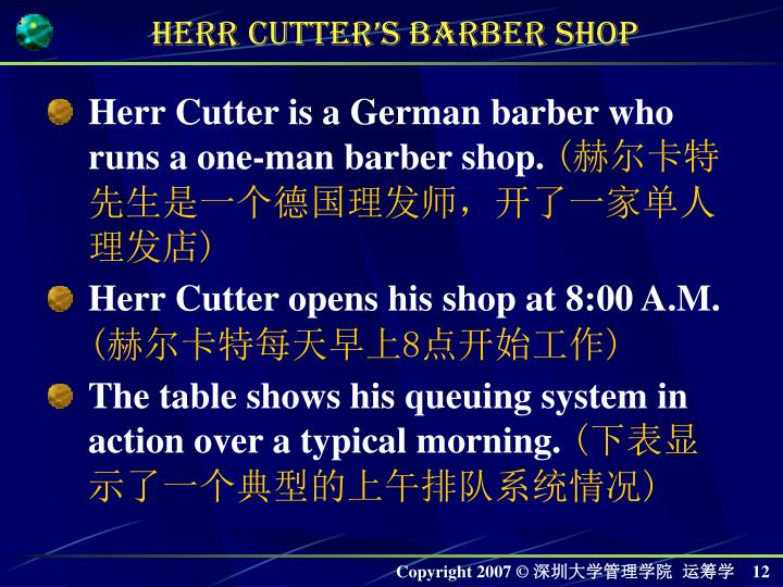 Herr Cutters Barber Shop