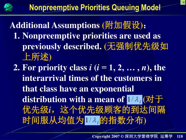 Nonpreemptive Priorities Queuing Model