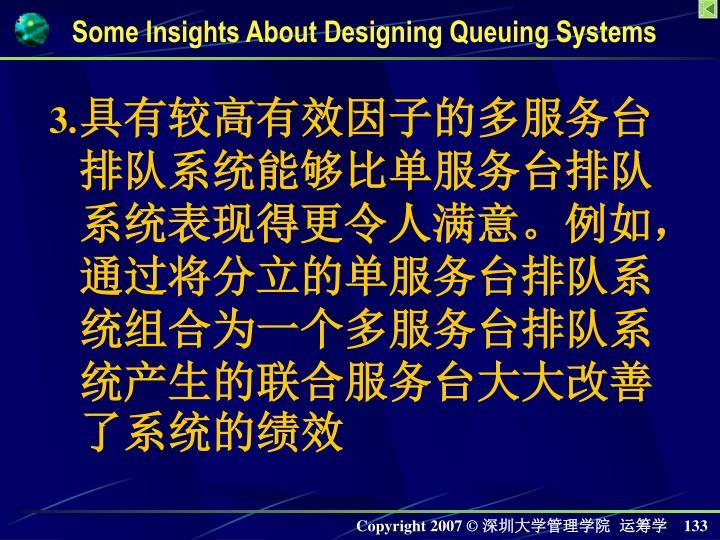 具有较高有效因子的多服务台排队系统能够比单服务台排队系统表现得更令人满意。例如,通过将分立的单服务台排队系统组合为一个多服务台排队系统产生的联合服务台大大改善了系统的绩效