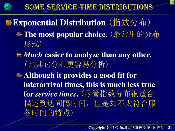 Some Service-Time Distributions