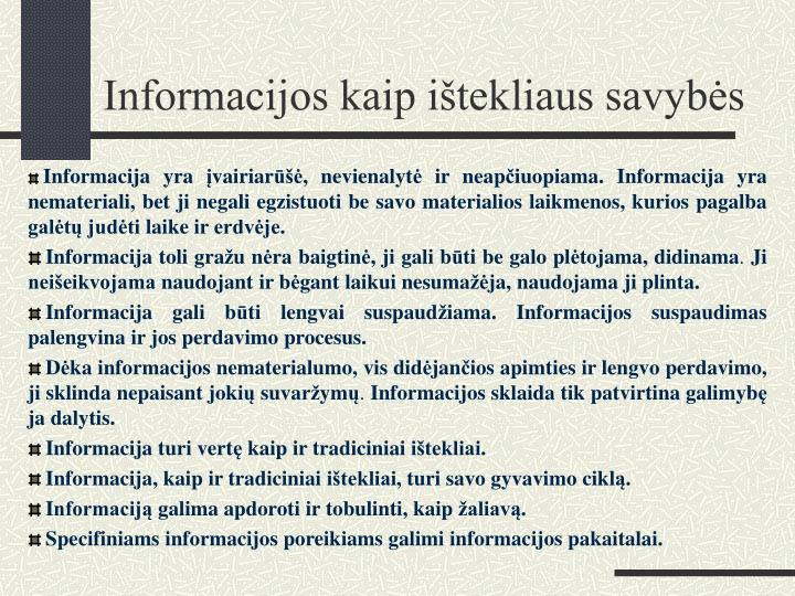 Informacijos kaip ištekliaus savybės