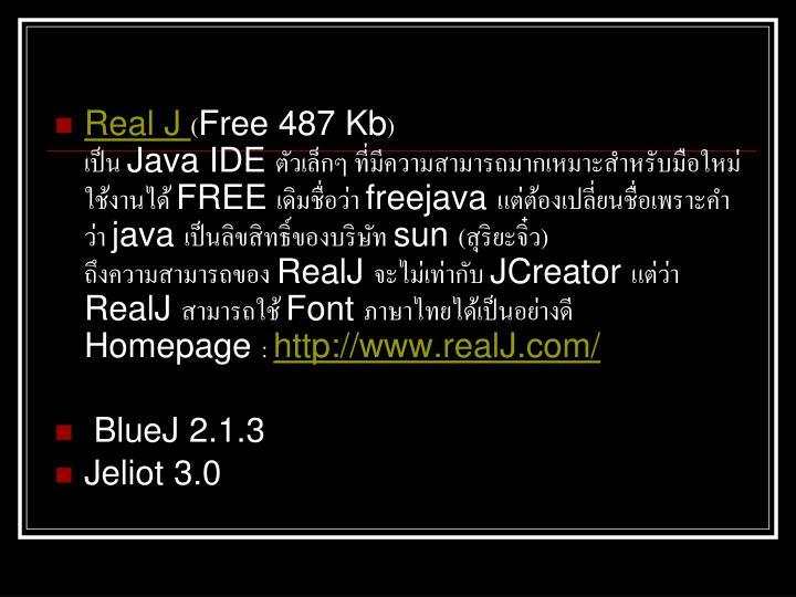 Real J