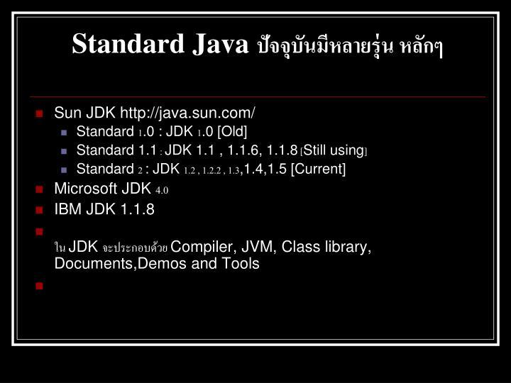 Standard Java