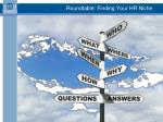 roundtable finding your hr niche