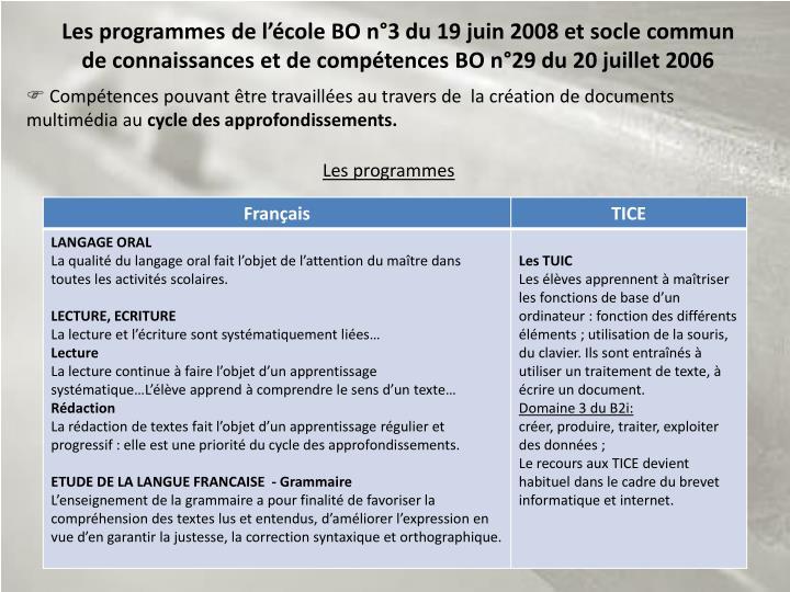 Les programmes de l'école BO n°3 du 19 juin 2008 et socle commun de connaissances et de compétences BO n°29 du 20 juillet 2006