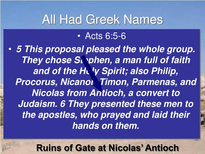 All Had Greek Names