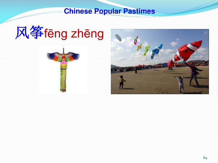 Chinese Popular Pastimes