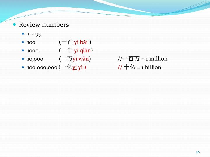 Review numbers