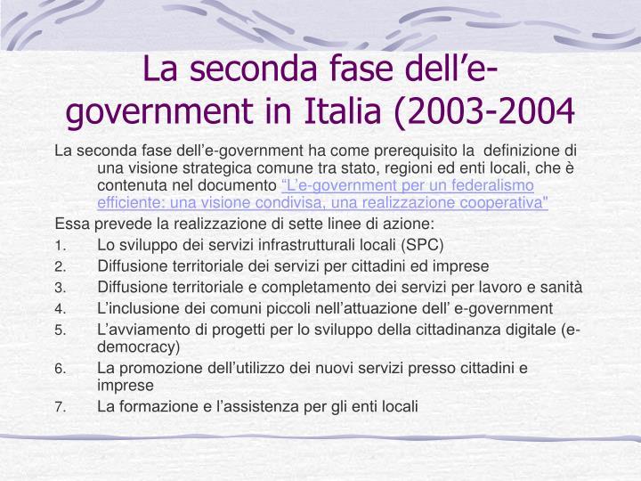 La seconda fase dell'e-government in Italia (2003-2004