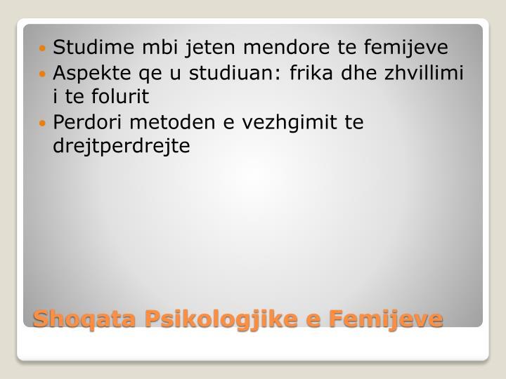 Studime