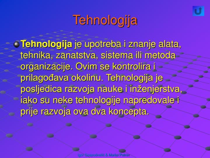 Tehnologija