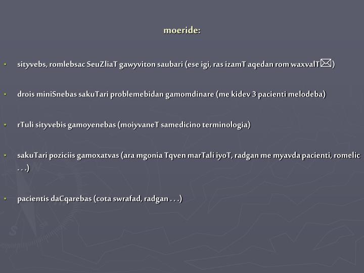 moeride:
