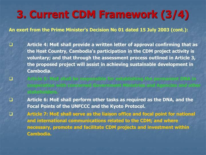 3. Current CDM Framework (3/4)