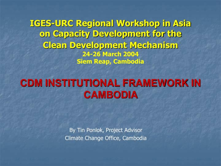 IGES-URC Regional Workshop in Asia