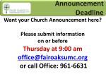 announcement deadline
