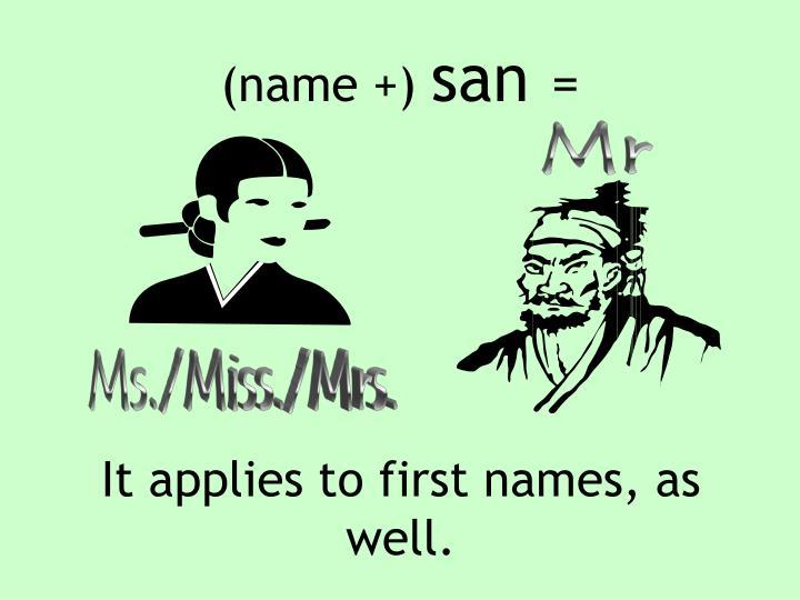 (name +)