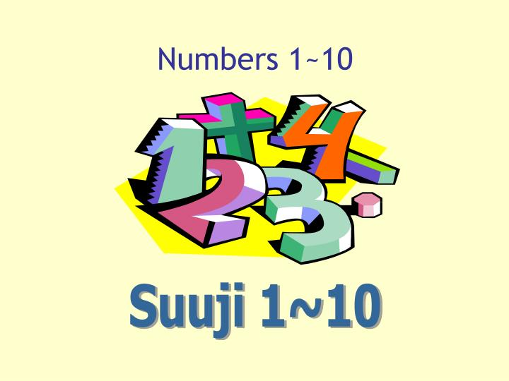 Numbers 1~10