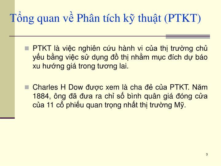 Tổng quan về Phân tích kỹ thuật (PTKT)