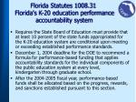 florida statutes 1008 31 florida s k 20 education performance accountability system