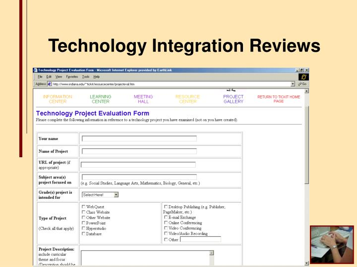 Technology Integration Reviews