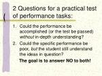 2 questions for a practical test of performance tasks