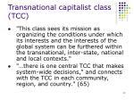 transnational capitalist class tcc