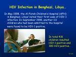 hiv infection in benghazi libya