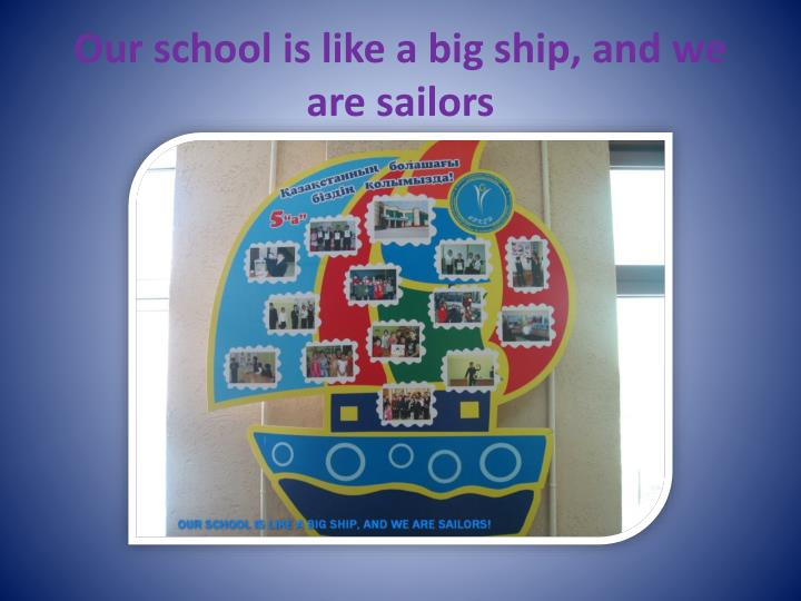 Our school is like a big ship, and we are sailors