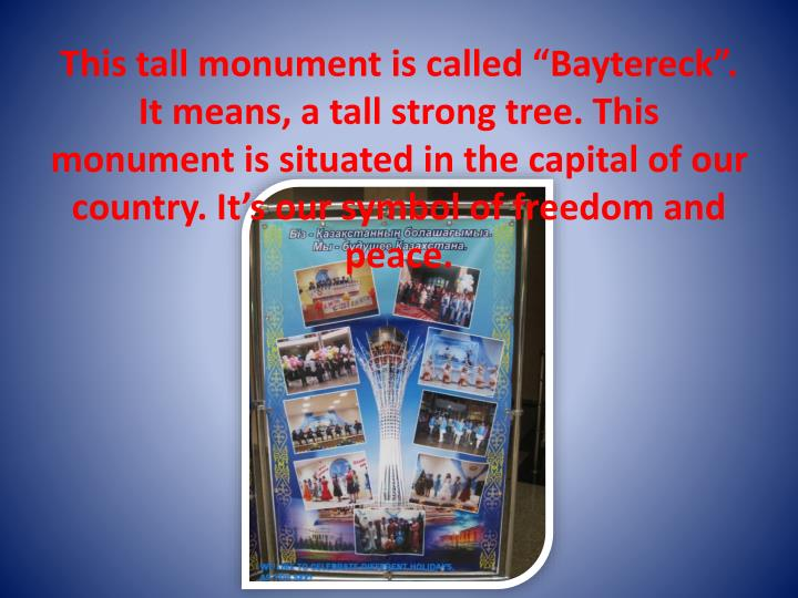 This tall monument is called ""